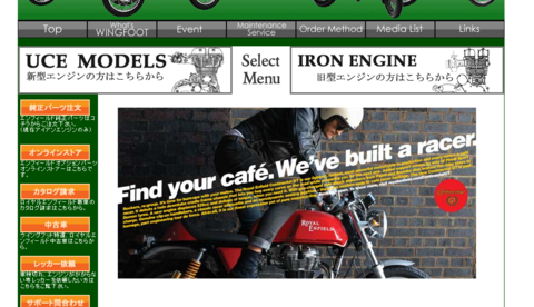【Royal Enfield Specialty Shop WINGFOOT】.png